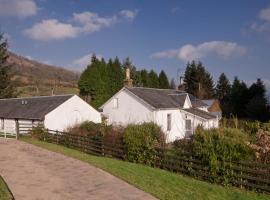 Shegarton Farm Cottages, Luss