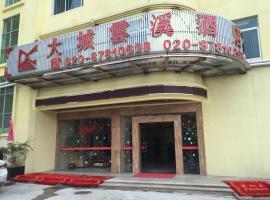 Da Cheng Yun Xi Hotel, Guangzhou (Shengang yakınında)