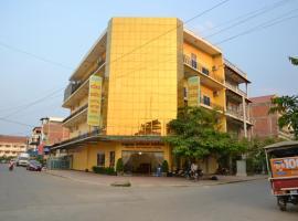 Capital Battambang Hotel