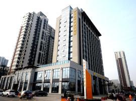 Inzone Garland Hotel, Jining (Nanyang yakınında)