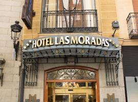 ホテル ラス モラダス