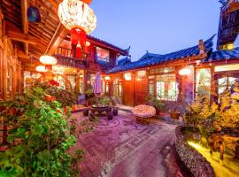 Love Cloud Boutique Chain Hotel Naxi Style