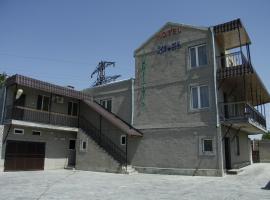 Hotel Ka-El, Musalerr (P'arak'ar yakınında)