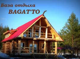 Italian Village BAGATTO, Trapitsyny (Markovschina yakınında)