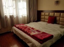 Feng Guang Hotel