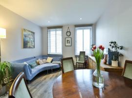 Great 2 Bedroom Flat in Hoxton/Shoreditch, Лондон (рядом с городом Shoreditch)