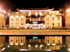 Young Lake Resort, Touwu