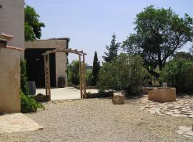 Casa Rural La Navarra, Villarrobledo (рядом с городом Сокуэльямос)