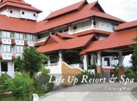 Life Up Resort&Spa, San Sai