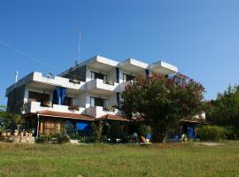 Villa Iris Studios