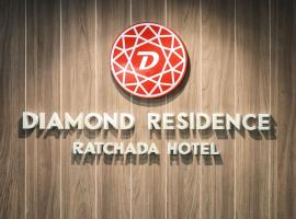 Diamond Residence Ratchada