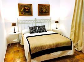 5 Soles Hostal Rural Gastronomico, Кармона (рядом с городом Torrepalma)