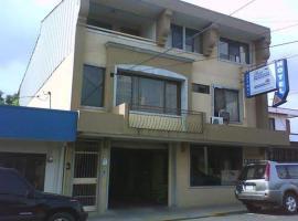Hotel Aeromundo, Grecia (Cedro yakınında)