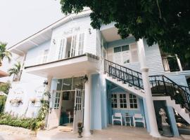Nai Suan Bed and Breakfast