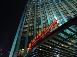 Jinchang New Century Hotel Shaoxing, Shaoxing (Jiahui yakınında)