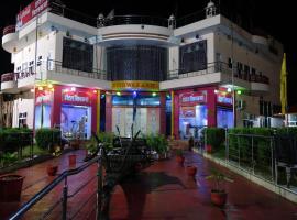 Vishwakarma Hotel and Restaurant, Rīngas (рядом с городом Khandela)