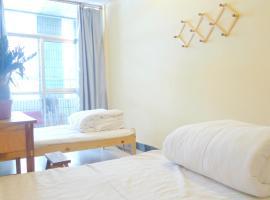 Qinghai Travel International Youth Hostel, Xining