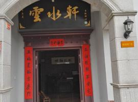 YunShuiXuan Guest house, Yunhe (Xiaoshun yakınında)