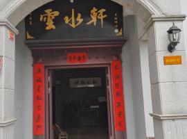 YunShuiXuan Guest house, Yunhe (Huanggang yakınında)