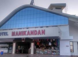 Hotel Manikandan, Peth (рядом с городом Kāla)