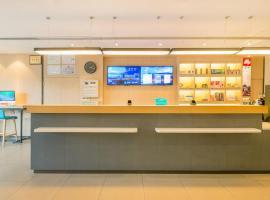 Hanting Hotel Qingdao Electronic Information City