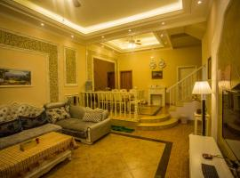 Qing Yuan Gap Pin Hui Ai Li She Spa Villa