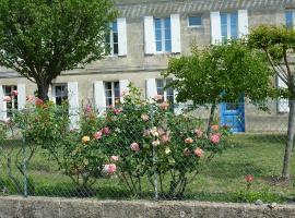 Le Clos des Rosiers, Сент-Эмильон (рядом с городом Néac)