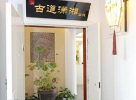 Yi YangYang Inn