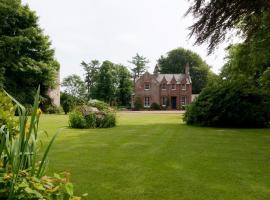 Blacket House, Eaglesfield (рядом с городом Kirtlebridge)