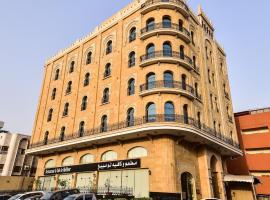 Down Town Jeddah