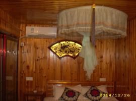 Shuang Long Inn