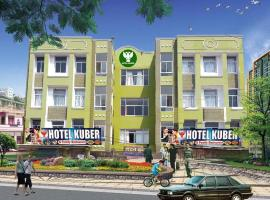 Hotel Kuber, Bhabua