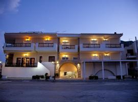 Ξενοδοχείο Φιλοξένεια, Μονεμβασιά