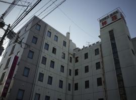 Business Hotel Hayashiso