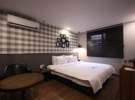 Hotel No.25