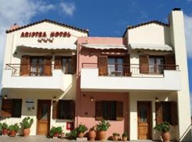 Hotel Aristea