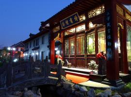 Fuzi Binshe Culture Boutique Hotel Qufu, Qufu (Xizou yakınında)