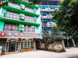 Lixiangju Boutique Inn Yangshuo