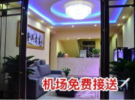 Jin Tai Express Hotel, Jiangning (Tongshan yakınında)