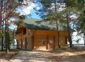Holiday Complex Cirmas Ezerkrasts, Лудза (рядом с регионом Karsava Municipality)