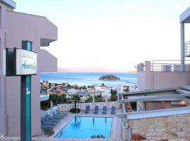 Amaryllis Hotel Apartments, Tolo