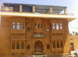 Hotel Meherangarh