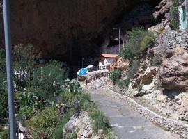 Casa Cueva Manuel y María, El Juncal (рядом с городом Los Cercados)