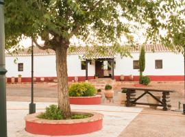 Casa Rural Cerromolino, Villanueva de San Carlos (рядом с городом Солана-дель-Пино)