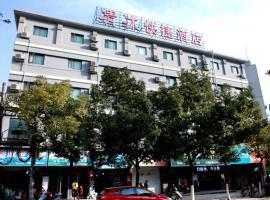 Qing Mu Hotel Xiang Yang Road, Chaohu (Jiulian yakınında)