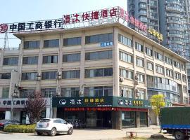 Qing Mu Hotel East Chang Jiang Road, Pengcun (Jiulian yakınında)