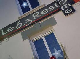 Le 6.3 Resto Home B&B, Пор-ан-Бессен-Юппен (рядом с городом Commes)
