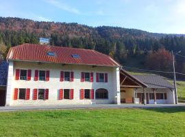 Gîte Le Telemark, Lélex (рядом с городом Les Moussières)
