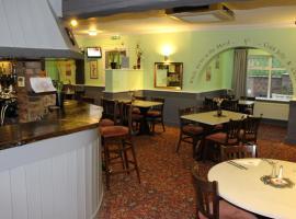 Oliver Twist Country Inn, Wisbech (рядом с городом Gedney Hill)
