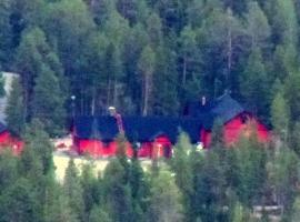 Kyrön Loma, Kyrö (рядом с городом Ylikyro)